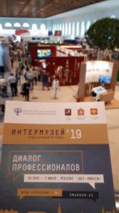 Национальный музей Удмуртии на фестивале «Интермузей-2019»
