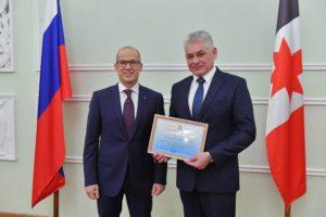Коллектив Национального музея Удмуртии занесен на Доску почета Удмуртской Республики