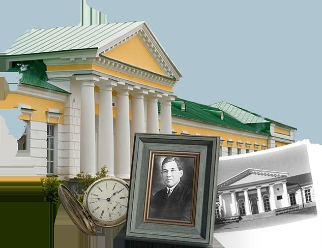 Национальный музей Удмуртской Республики