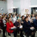 Методическое совещание с руководителями музеев