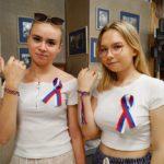 22 августа в Ижевске отметили День государственного флага России