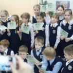 Награждение участников конкурса «Нарисуем птицу года»