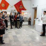 Презентация музейных программ