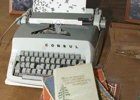 Жил-был писатель...