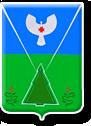 Сюмси